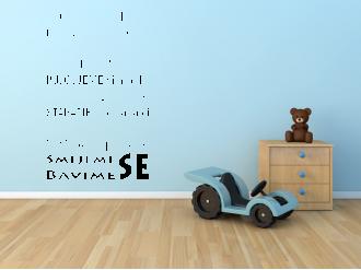 Samolepka na zeď Pravidla dětského pokoje